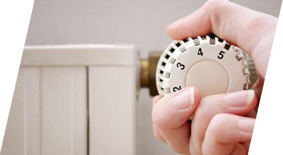 Отопление вашего помещения