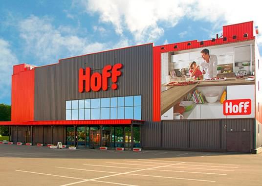 Гипермаркет мебели и товаров для дома